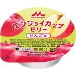 クリニコ エンジョイ カップ ゼリーりんご味 70g 1セット(24個)