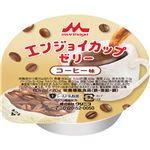 クリニコ エンジョイ カップ ゼリーコーヒー味 70g 1セット(24個)