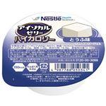 ネスレ アイソカルゼリーハイカロリーとうふ味 66g 1セット(24個)