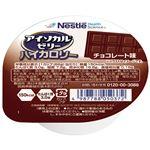 ネスレ アイソカルゼリーハイカロリーチョコレート味 66g 1セット(24個)