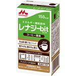 クリニコ レナジーbit コーヒー風味150kcal 125ml 1セット(24本)