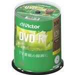 JVC 録画用DVD-R 120分1-16倍速 ホワイトワイドプリンタブル スピンドルケース VHR12JP100SJ1 1パック(100枚)