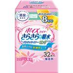 日本製紙 クレシア ポイズライナーさらさら吸水パンティライナー ロング 17.5cm 1セット(576枚:32枚×18パック)