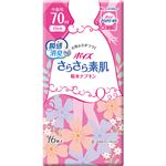 日本製紙 クレシア ポイズ さらさら素肌吸水ナプキン 中量用 1セット(192枚:16枚×12パック)