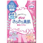 日本製紙 クレシア ポイズ さらさら素肌吸水ナプキン 安心の中量用 1セット(144枚:12枚×12パック)