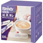 味の素AGF ブレンディ スティック紅茶オレ 1セット(300本:100本×3箱)