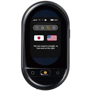 キングジム ポータブル型翻訳機ワールドスピーク + 国内専用SIM HYP10-J48クロ 1台 - 拡大画像