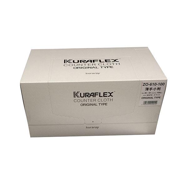 クラレ クラフレックス カウンタークロス薄手 小 ホワイト ZO-610-100 1箱(100枚)