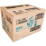 P&G ファブリーズイージークリップ 業務用 スカイブリーズ 2ml 1箱(24個)