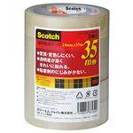 3M スコッチ 透明粘着テープ24mm×35m 500-3-2435-5P 1セット(50巻:5巻×10パック)