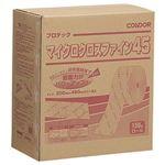 山崎産業 マイクロクロスファイン45 200×480mm M0563-045X-MB 1ロール(150枚)