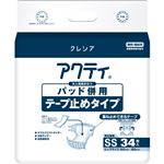日本製紙 クレシア アクティパッド併用テープ止めタイプ SS 1セット(102枚:34枚×3パック)
