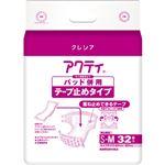 日本製紙 クレシア アクティパッド併用テープ止めタイプ S-M 1セット(96枚:32枚×3パック)