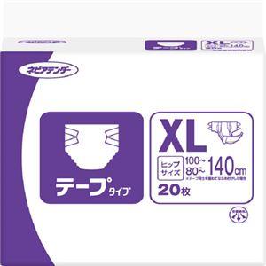 王子ネピア ネピアテンダー テープタイプXL 1セット(60枚:20枚×3パック) - 拡大画像