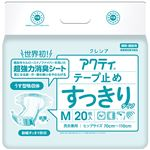 日本製紙 クレシア アクティテープ止めすっきりタイプ Mサイズ 1セット(80枚:20枚×4パック)