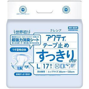 日本製紙 クレシア アクティテープ止めすっきりタイプ Lサイズ 1セット(68枚:17枚×4パック) - 拡大画像