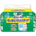 光洋 ディスパース オンリーワンモレ安心ぴったりテープ M 1セット(80枚:20枚×4パック)