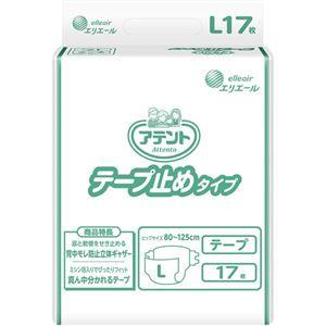 大王製紙 アテント テープ止めタイプ L 1セット(68枚:17枚×4パック) - 拡大画像