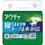 日本製紙 クレシア アクティ寝たまま交換テープ止め S-M 1セット(88枚:22枚×4パック)
