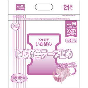カミ商事 エルモア いちばん幅広簡単テープ止め 細めのM 1セット(84枚:2 1枚×4パック) - 拡大画像