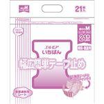 カミ商事 エルモア いちばん幅広簡単テープ止め 細めのM 1セット(84枚:2 1枚×4パック)