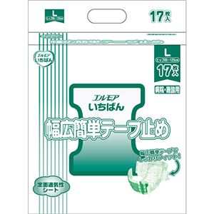 カミ商事 エルモア いちばん幅広簡単テープ止め L 1セット(68枚:17枚×4パック) - 拡大画像