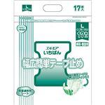 カミ商事 エルモア いちばん幅広簡単テープ止め L 1セット(68枚:17枚×4パック)