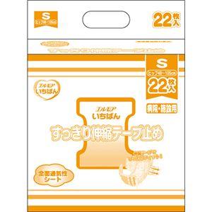 カミ商事 エルモア いちばんすっきり伸縮テープ止め S 1セット(88枚:22枚×4パック) - 拡大画像