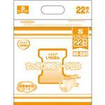 カミ商事 エルモア いちばんすっきり伸縮テープ止め S 1セット(88枚:22枚×4パック)