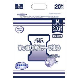 カミ商事 エルモア いちばんすっきり伸縮テープ止め M 1セット(80枚:20枚×4パック) - 拡大画像