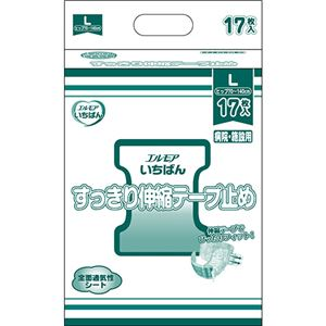 カミ商事 エルモア いちばんすっきり伸縮テープ止め L 1セット(68枚:17枚×4パック) - 拡大画像