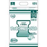 カミ商事 エルモア いちばんすっきり伸縮テープ止め L 1セット(68枚:17枚×4パック)