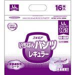 カミ商事 エルモアいちばん パンツレギュラー LLサイズ 1セット(96枚:16枚×6パック)