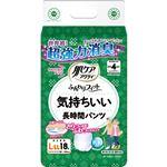 日本製紙 クレシア 肌ケアアクティふんわりフィット 気持ちいい長時間パンツ L-LL 1セット(72枚:18枚×4パック)