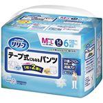 花王 リリーフ テープ式にもなるパンツM-L 1セット(56枚:14枚×4パック)