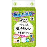 日本製紙 クレシア 肌ケアアクティふんわりフィット 気持ちいいうす型パンツ L-LL 1セット(80枚:20枚×4パック)