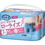 花王 リリーフ パンツタイプ まるで下着ローライズ 1回分 女性用 ピンク M-L 1セット(68枚:17枚×4パック)