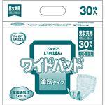 カミ商事 エルモア いちばんワイドパッド 通気タイプ 1セット(240枚:30枚×8パック)