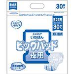 カミ商事 エルモア いちばんビッグパッド 夜用 1セット(120枚:30枚×4パック)