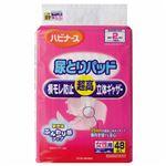 ピジョン ハビナース 尿とりパッド横モレ防止超高立体ギャザー 女性用 1セット(288枚:48枚×6パック)