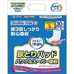 カミ商事 エルモア いちばん尿とりパッド パワフルスーパー吸収 1セット(240枚:30枚×8パック)