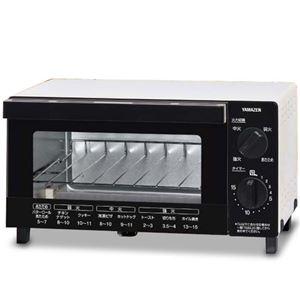 YAMAZEN オーブントースターホワイト YTB-D100(W)1台 - 拡大画像