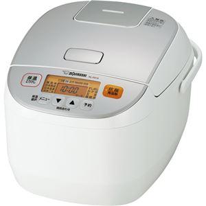 象印 マイコン炊飯ジャー 極め炊き1升炊き ホワイト NL-DS18-WA 1台 - 拡大画像