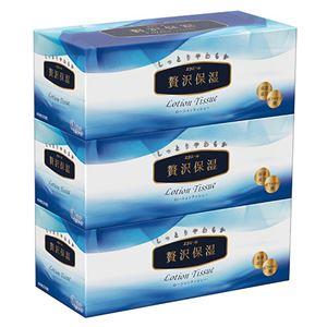 大王製紙 エリエールローションティシュー贅沢保湿 200組/箱 1セット(30箱:3箱×10パック)