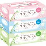 大王製紙ティッシュペーパー(コットンフィール)160組/箱 1セット(48箱:3箱×16パック)