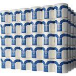 王子ネピア ネピア トイレットロール個包装 シングル 芯あり 75m 1セット(240ロール:80ロール×3ケース)