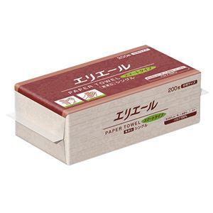 大王製紙 エリエールペーパータオルスマートタイプ 無漂白シングル 中判 200枚/パック 1セット(30パック) - 拡大画像