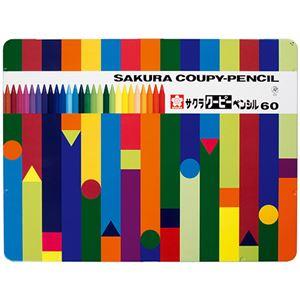 サクラクレパス クーピーペンシル60色(各色 1本)缶入 FY60 1缶 - 拡大画像