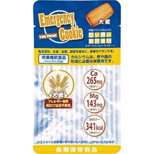 コクヨ <ソナエル>河本総合防災 エマージェンシークッキー 大麦 DR-FDEMGCB1 1箱(100袋) - 拡大画像