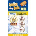 コクヨ <ソナエル>河本総合防災 エマージェンシークッキー 大麦 DR-FDEMGCB1 1箱(100袋)